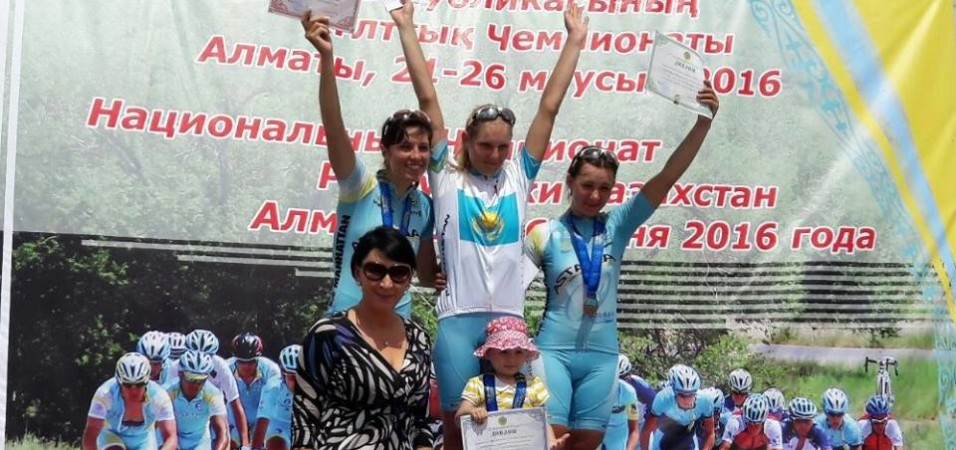 Foto Astana